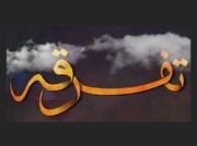 یادداشت رسیده | جشنهای تفرقهانگیز