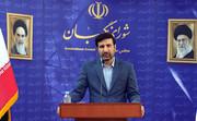 محرمانه بودن لیست دارایی مقامات و مسئولان مصوبه مجمع تشخیص است