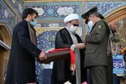 اهدای نشان خادمی مسجد مقدس جمکران به فرمانده کل ارتش