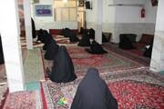 جامعہ روحانیت بلتستان شعبہ خواہران کی جانب سے انعامی مقابلے کا انعقاد