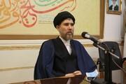گزارشی از نشست «ضرورت طرح نظام عناصر دین»