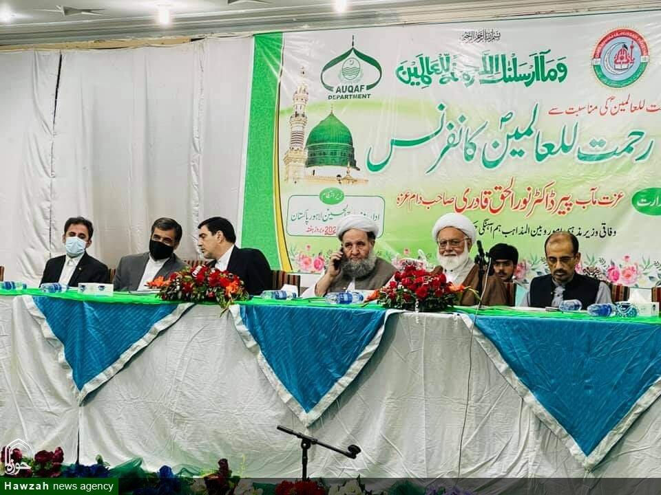 تصاویر/ منہاج الحسینؑ لاہور میں رحمت العالمین (ص)کانفرنس