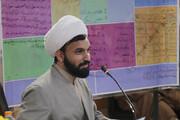 نیمنگاهی به فعالیتهای تبلیغات اسلامی دزفول