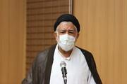 دفتر قم، تابلوی مؤسسه تنظیم و نشر آثار امام خمینی(ره) است