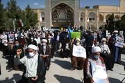 تصاویر/ علماء و طلاب حوزہ علمیہ قم کا کی طرف سے افغانستان میں شیعوں کے بہیمانہ قتل پر قم المقدسہ میں احتجاجی مظاہرہ