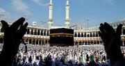 मक्का और मदीना को पूरी तरह खोलने का फैसला, सोशल डिस्टेंसिंग के नियम समाप्त