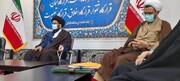تشریح ظرفیتهای دفتر تبلیغات اسلامی خوزستان