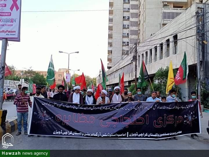 تجمع اعتراض آمیز نسبت به حوادث اخیر افغانستان برگزار شد
