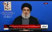 داعش امریکہ اور اسرائیل کا ایک مضبوط بازو ہے، سید حسن نصر اللہ