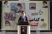 به داد مردم افغانستان برسید