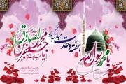 بیانیه مجمع وعاظ و خطبای کرمانشاه به مناسبت هفته وحدت