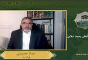 برای بازگشت به اتحاد اسلامی راهی جز برادری وجود ندارد