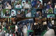 कश्मीर में एकता सप्ताह के अवसर पर ईदे मिलादुन्नबी का जश्न