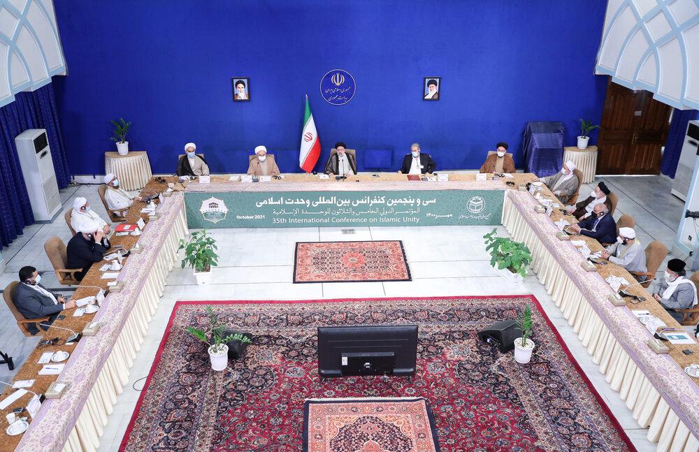 """تصاویر/ ۳۵بین الاقوامی """" اسلامی وحدت کانفرنس"""" کی افتتاحی تقریب"""