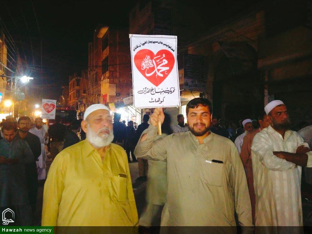 تصاویر/ کوہاٹ جوانان علاقہ بنگش کی جانب سے عید میلاد النبی (ص) کے مرکزی جلوس میں سبیل اتحاد بین المسلمین کا اہتمام