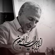 تسلیت آیت الله اعرافی به طلاب حوزه علمیه آیت الله مجتهدی تهران