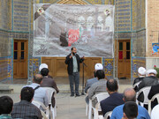 حوزویان تهران فریاد حمایت از مظلومان افغانستان سر دادند + عکس