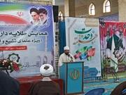 منویات رهبر انقلاب الگوی وحدت اسلامی است