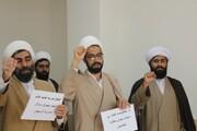 تصاویر/ تجمع اعتراضی اساتید مدرسه خاتم الانبیاء (ص) سنندج به کشتار مسلمانان افغانستان
