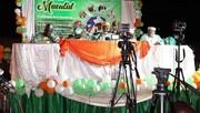 برگزاری مراسم میلاد پیامبر اکرم (ص) در شهر دوآلای کشور کامرون + تصاویر