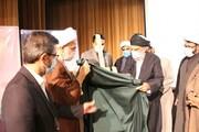 تصاویر/ مراسم رونمایی از کتاب «اهل بیت رسول الله» در کردستان