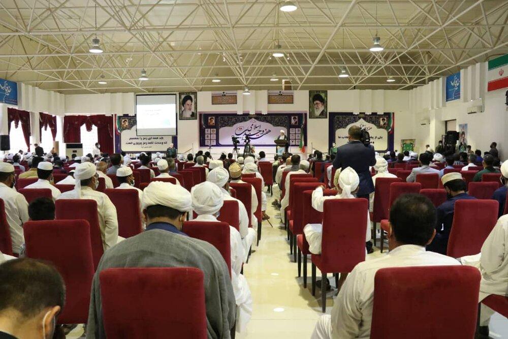 تصاویر/ همایش وحدت اسلامی در شهرستان قشم