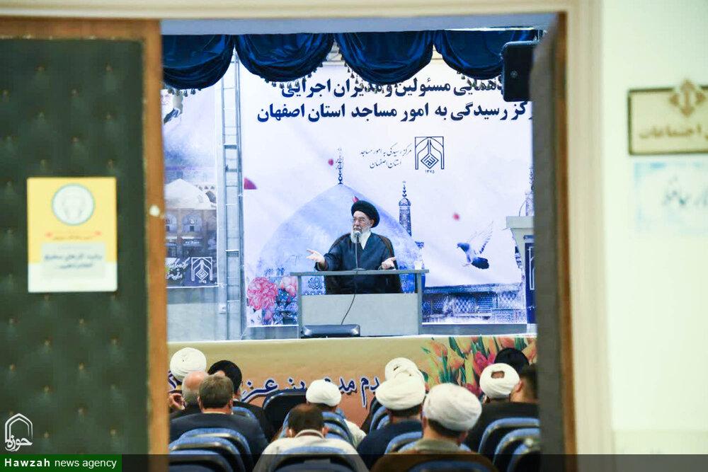 تصاویر/ گردهمایی مدیران اجرایی مرکز رسیدگی به امور مساجد شهرستان های اصفهان