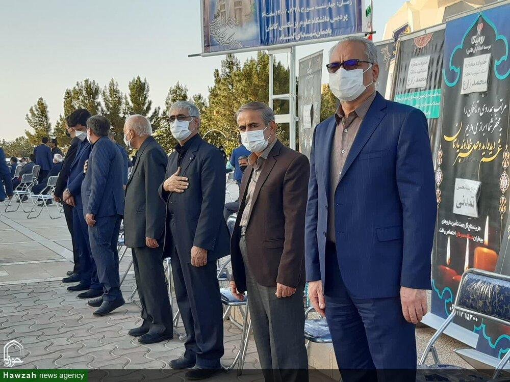 تصاویر/ آیین بزرگداشت شهید مدافع سلامت دکتر محمد زارع جوشقانی در کاشان