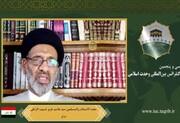روشهای نوین جنگ رسانهای برای مقابله با اسلام