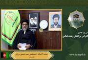 تمام مذاهب اسلامی باید چهره فرماندهان اصلی تروریسم را افشا کنند