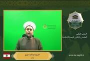 تاکید بر الگوگیری از امام حسین(ع) در حمایت از جبهه حق