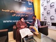 حضور سیدمنذر حکیم در دفتر خبرگزاری حوزه در هرمزگان
