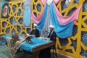 هم اندیشی وحدت در حوزه علمیه کرمانشاه برگزار شد