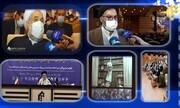 فیلم گزیده اخبار همایش بینالمللی نقش عقلانیت و همگرایی در شکلگیری تمدن نوین اسلامی