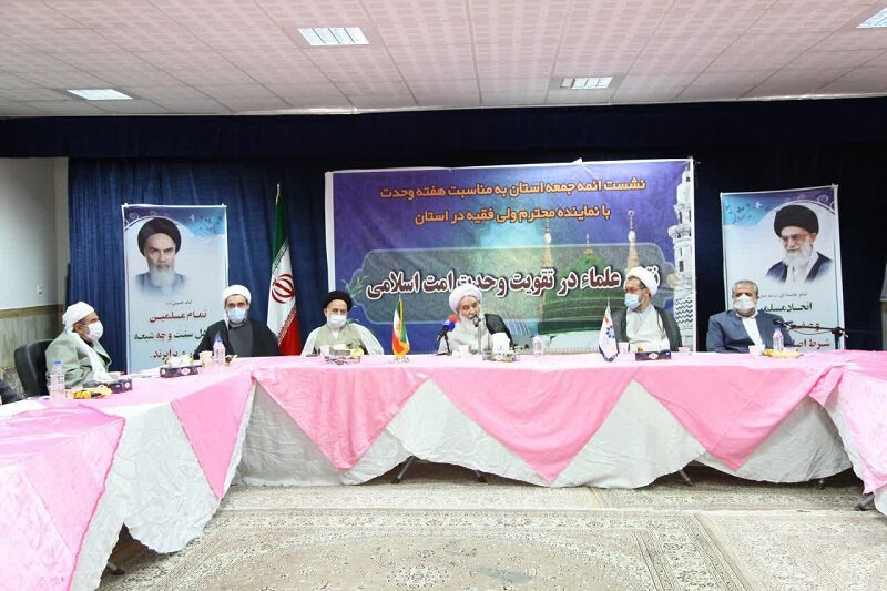 تصاویر/ نشست ائمه جمعه استان کرمانشاه به مناسبت هفته وحدت