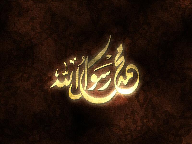رسول خدا (ص) کی شخصیت امام علی (ع) کی نظر میں