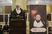 قم المقدسہ میں مرحوم حجۃ الاسلام والمسلمین سید قاضی نیاز حسین نقوی کی پہلی برسی