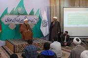 سومین رویداد تخصصی جهادگران حوزوی آغاز شد