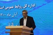 استاندار جدید همدان: همکارانم باید انقلابی و دارای روحیه جهادی باشند