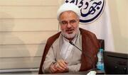 تصاویر/ سومین رویداد تخصصی جهادگران حوزوی در تهران