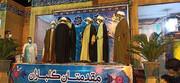 ۵ طلبه خرمشهری به لباس مقدس روحانیت ملبس شدند + عکس