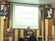 شرایط برگزاری کلاس های حضوری حوزه خواهران استان مرکزی اعلام شد