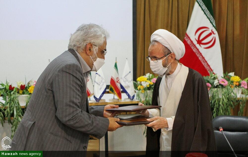 بالصور/ توقيع مذكرة تفاهم بين مؤسسة التعليمية والبحثية للإمام الخميني (ره) وجامعة الحرة الإسلامية بقم المقدسة