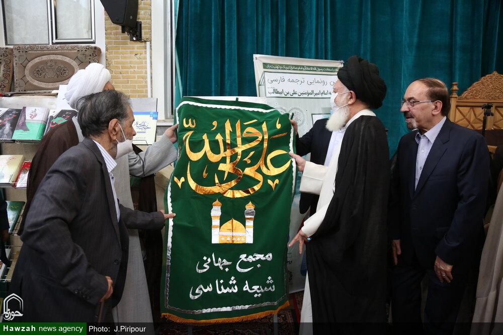 بالصور/ إزاحة الستار عن الترجمة الفارسية لموسوعة الإمام أمير المؤمنين علي بن أبي طالب (ع) بقم المقدسة