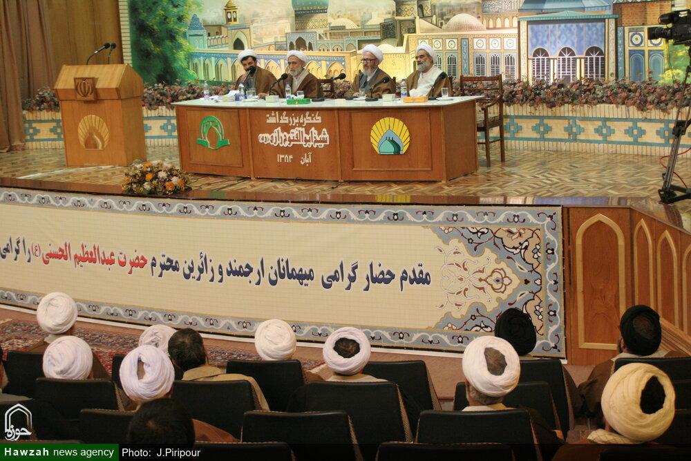 تصاویر آرشیوی از کنگره بزرگداشت شیخ ابوالفتوح رازی در آبان ماه ۱۳۸۴