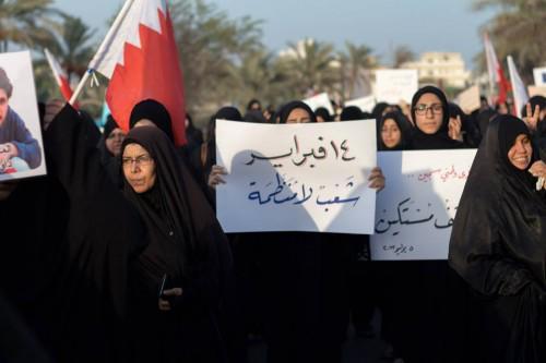 احتجاجات بحرينية