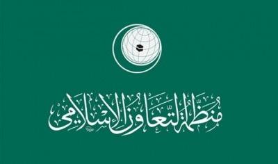 منظّمة التّعاون الإسلاميّ