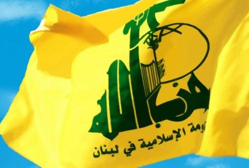 علم حزب الله لبنان