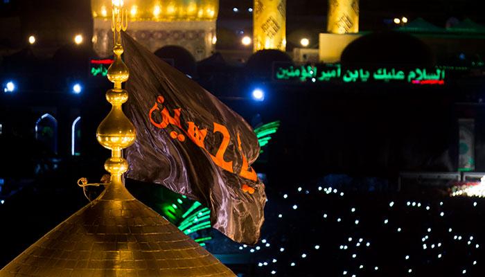 راية قبة حرم الإمام الحسين