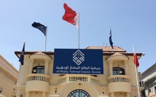 جمعية الوفاق الوطني الإسلامية